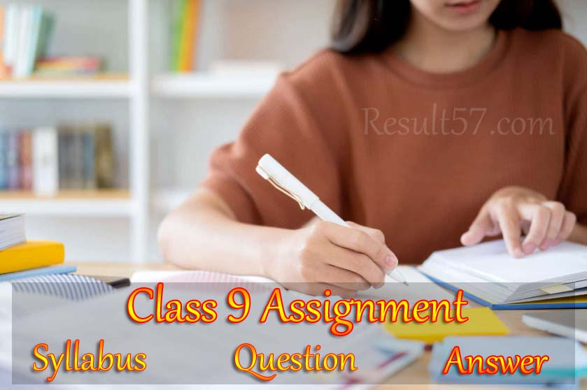 Class 9 Assignment Syllabus & Answer 2020