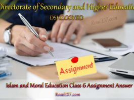 Islam and Moral Education Class 6 Assignment Answer 5th Week