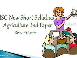 HSC Agriculture 2nd Paper New Short Syllabus 2021